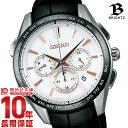 セイコー ブライツ BRIGHTZ ソーラー電波 SAGA217 メンズ腕時計 時計
