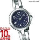 セイコー ティセ TISSE ソーラー電波 SWFH069 レディース腕時計 時計【あす楽】