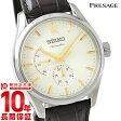 セイコー プレザージュ PRESAGE セイコー自動巻き時計60周年記念 限定1956本 SARW027 メンズ腕時計 時計【あす楽】