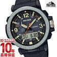 カシオ プロトレック PROTRECK PRG-600-1JF メンズ腕時計 時計