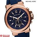 【新作】マイケルコース MICHAELKORS MK8295 [海外輸入品] メンズ 腕時計 時計【あす楽】