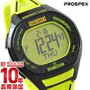 【新作】セイコー プロスペックス PROSPEX スーパーランナーズ 東京マラソン2017記念限定モデル 限定BOX付 限定1000本 SBEH015 [国内正規品] メンズ 腕時計 時計