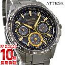 シチズン アテッサ ATTESA エコ・ドライブ サテライト・ウェーブ GPS衛星電波時計 F900 限定700本 CC9017-59F メンズ【あす楽】