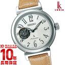 セイコー ルキア LUKIA 100m防水 機械式(自動巻き/手巻き) SSVM029 [正規品] レディース 腕時計 時計【36回金利0%】