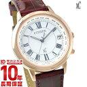 【ポイント10倍】【ショッピングローン12回金利0%】【新作】シチズン クロスシー XC ティタニアライン 「サクラピンク」 CB1104-05A [国内正規品] レディース 腕時計 時計