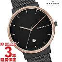 【新作】スカーゲン メンズ SKAGEN アンカー SKW6296 [海外輸入品] 腕時計 時計
