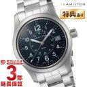 【新作】ハミルトン カーキ HAMILTON オート H68201143 [海外輸入品] メンズ 腕時計 時計