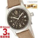 【新作】ハミルトン カーキ HAMILTON オート H68201993 [海外輸入品] メンズ 腕時計 時計