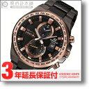【新作】カシオ CASIO エディフィス EFR542RBM1A [海外輸入品] メンズ 腕時計 時計