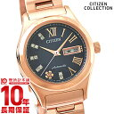 【新作】シチズンコレクション CITIZENCOLLECTION 世界限定2,000本 PD7162-55L [国内正規品] レディース 腕時計 時計