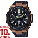 【ポイント2倍】【新作】カシオ Gショック G-SHOCK GST-W120L-1AJF [国内正規品] メンズ 腕時計 時計