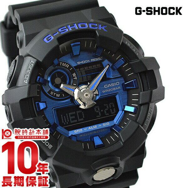 カシオ Gショック G-SHOCK GA-710...の商品画像
