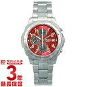 【最安値挑戦中】【新作】セイコー 腕時計 逆輸入モデル クロノグラフ CHRONOGRAPH SND495P [海外輸入品] メンズ 腕時計 時計