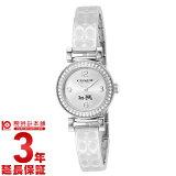 【新作】コーチ COACH マディソンファッション 14502201 [海外輸入品] レディース 腕時計 時計