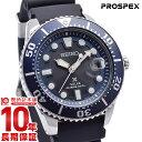 セイコー プロスペックス PROSPEX SBDJ019 [正規品] メンズ 腕時計 時計【24回金利0%】seiko_p10