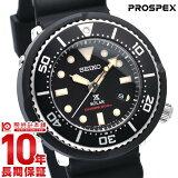 【36回金利0%】セイコー プロスペックス PROSPEX SBDN043 [正規品] メンズ 腕時計 時計【あす楽】