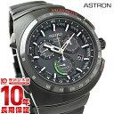 【2000円OFFクーポン】【36回金利0%】セイコー アストロン ASTRON ジウジアーロコラボモデル 2000本限定 SBXB121 [正規品] メンズ 腕時計 時計【あす楽】