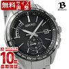 メンズ腕時計のイメージ