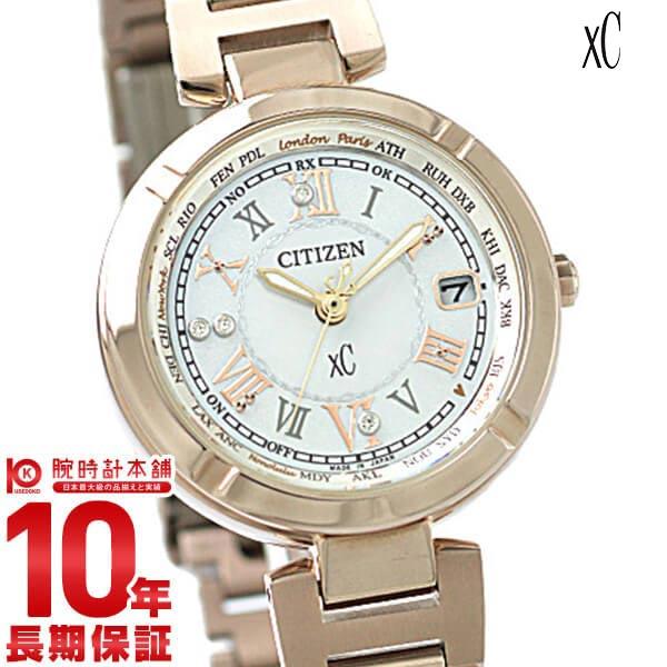 【36回金利0%】シチズン クロスシー XC 世界限定3300本 限定BOX付 EC1119-58W [正規品] レディース 腕時計 時計