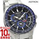 セイコー アストロン ASTRON HondaJet Special Limited Edition 限定2000本 SBXB133 [正規品] メンズ 腕時計 時計【36回金利0%】【あす楽】