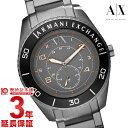 手錶 - アルマーニ 腕時計 アルマーニエクスチェンジ ARMANIEXCHANGE AX1265 メンズ