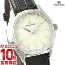 セイコー グランドセイコー GRANDSEIKO SBGX209 [正規品] メンズ 腕時計 時計