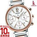 【36回金利0%】セイコー ルキア LUKIA サマー限定 限定2200本 オリジナルブレスレット付き SSVS030 [正規品] レディース 腕時計 時計