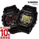 【24日23:59まで限定!最大1万円OFFクーポン配布中!】 カシオ Gショック G-SHOCK Gショック GXシリーズ GXW-56-1AJF [正規品] メンズ 腕時計 時計