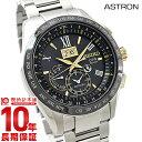 【ポイント10倍】セイコー アストロン ASTRON SBXB139 [正規品] メンズ 腕時計 時計