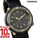 【ポイント最大13倍!19日23:59まで】セイコー プロスペックス PROSPEX SBDJ028 [正規品] メンズ 腕時計 時計【24回金利0%】【あす楽】