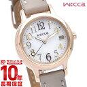 シチズン ウィッカ wicca KH4-921-10 かわいい 社会人 就活 [正規品] レディース 腕時計 時計 クリスマスプレゼント