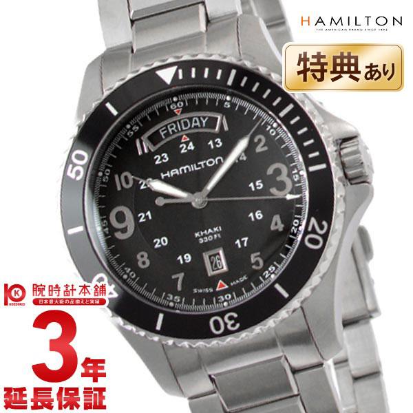 ハミルトン カーキ HAMILTON カーキキング H64511133 [輸入品] メンズ 腕時計 時計 【dl】brand deal15 【あす楽】