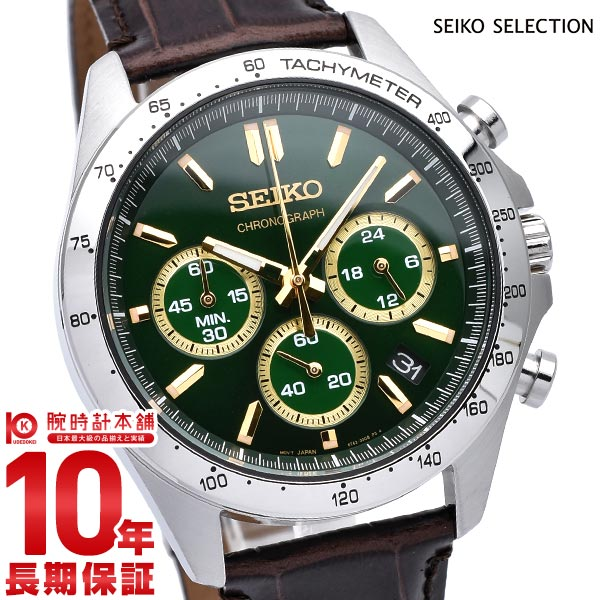 セイコーセレクション SEIKOSELECTION SBTR017 [正規品] メンズ 腕時計 時計【あす楽】