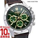 セイコーセレクション SEIKOSELECTION SBTR017 [正規品] メンズ 腕時計 時計
