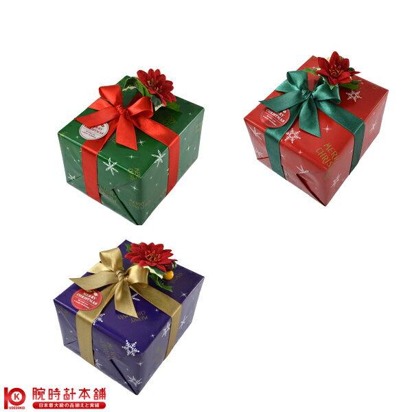 プレゼント 女性 男性 ギフト ラッピング 包装 クリスマス 選べる3パターン サービス 時計