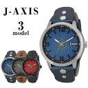 【店内ポイント最大42倍!20日限定!】 ジェイ・アクシス exist 腕時計 メンズ EX-FC02-BL/EX-FC02-BR/EX-FC02-BK