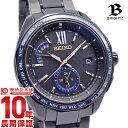 セイコー ブライツ 電波ソーラー ワールドライム チタン 限定モデル SEIKO BRIGHTZ SAGA269 腕時計 メンズ フライトエキスパートデュアルタイム エターナルブルー限定【あす楽】