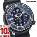 セイコー プロスペックス ダイバー SEIKO PROSPEX ダイバースキューバ Save the Ocean スペシャルエディション メカニカル 自動巻き SBDJ045 腕時計 メンズ ツナ缶父の日 プレゼント ギフト