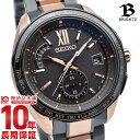 セイコー ブライツ SEIKO BRIGHTZ 2019限定モデル 限定750本 電波ソーラー チタン SAGA270 腕時計 メンズ(2019年1月25日発売予定)