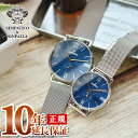 オロビアンコ Orobianco SIMPATICO シンパティコ OR0071 ペアウォッチ メンズ レディース 時計 腕時計