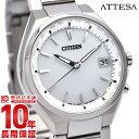 シチズン アテッサ ATTESA エコ・ドライブ電波時計 ダイレクトフライト CB1120-50A ...