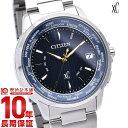 シチズン クロスシー 限定モデル 2500本予定 エコドライブ 電波 時計 腕時計 ハッピーフライト ペア CB1020-54M メンズ XC CITIZEN