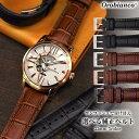 オロビアンコ 正規品 交換用ベルト 22mm 革ベルト メンズ 腕時計 Orobianco 替えベルト オラクラシカ レザー