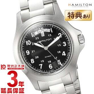 Hamilton Khaki HAMILTON field King H64451133 men