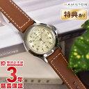 ハミルトン カーキ HAMILTON フィールドキングオート ミリタリー H64455523 メンズ腕時計 時計【あす楽】