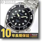 セイコー 腕時計 時計 プロスペックス SBDC001 SEIKO 機械式自動巻き(手巻き付) アナログ 自動巻き メンズ 20気圧防水 ダイバーズウォッチ 【楽ギフ_包装選択】 正規品