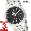 【先着で1000円OFFクーポン!26日9:59まで】セイコー5 逆輸入モデル SEIKO5 機械式(自動巻き) SNKA07K1 [海外輸入品] メンズ 腕時計 時計