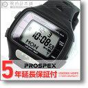 【30%OFF】【送料無料】セイコー 腕時計(SEIKO)時計 プロスペックス SBDG001 スーパーランナーズ 【デジタルウォッチ】【ソーラー】 【文字盤カラー 液晶】【新品】【未使用品】#16179