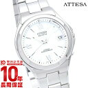 シチズン アテッサ ATTESA エコドライブ ATD53-2842 メンズ腕時計 時計