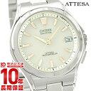 シチズン アテッサ ATTESA エコドライブ ATD53-2843 メンズ腕時計 時計